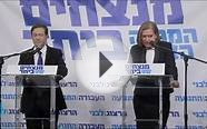 Israeli Political Foes Battle Over Meaning of Zionism in