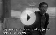 [N.Korea] freedom of religion